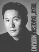 picture: 'Beat' Takeshi Kitano
