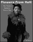 picture: Flowers From Hell: The Modern Japanese Horror Film