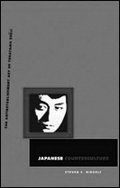 picture: Japanese Counterculture: The Antiestablishment Art of Terayama Shuji