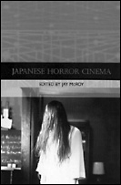 picture: Japanese Horror Cinema