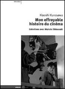 picture: Mon effroyable histoire du cinéma