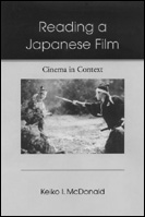picture: Reading a Japanese Film: Cinema in Context