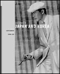 picture: The Cinema of Japan and Korea