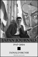 picture: The Japan Journals
