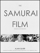 picture: The Samurai Film