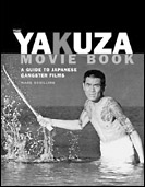 picture: The Yakuza Movie Book: A Guide to Japanese Gangster Films