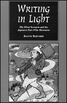 picture: Writing in Light: The Silent Scenario and the Japanese Pure Film Movement