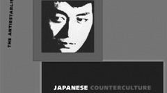 picture: 'Japanese Counterculture: The Antiestablishment Art of Terayama Shuji'