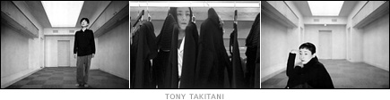 picture: scenes from Tony Takitani