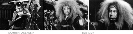 picture: scenes from 'Samurai Assassin' (1961) and 'Red Lion' (1969)