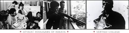picture: scenes from 'Attack! Hooligans of Hakata' and 'Vertigo College'