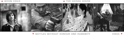 picture: scenes from 'Moon Child', 'Battles Without Honour and Humanity', 'The Geisha House' and 'Virus'