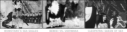picture: scenes from 'Momotaro's Sea Eagles', 'Benkei vs. Ushiwaka' and 'Cleopatra: Queen of Sex'