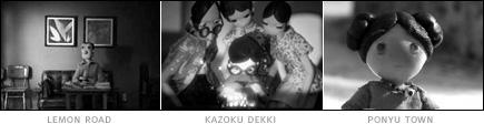 picture: scenes from 'Lemon Road', 'Kozoku Dekki' and 'Ponyu Town'