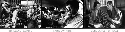 picture: scenes from 'Dixieland Daimyo' (1986), 'Rainbow Kids' (1991) and 'Vengeance for Sale' (2001)