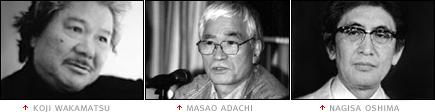 picture: Koji Wakamatsu, Masao Adachi and Nagisa Oshima