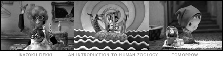 picture: scenes from 'Kozoku Dekki', 'An Introduction to Human Zoology' and 'Tomorrow'