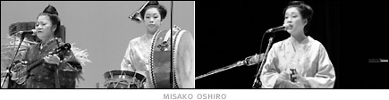 pictures: Okinawan singer Misako Oshiro
