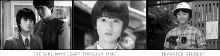 picture: films by Nobuhiko Obayashi