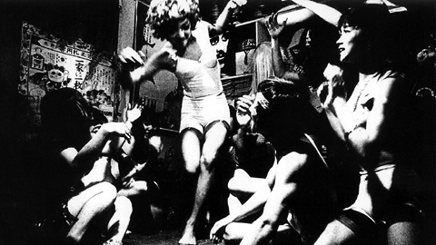 picture: The Anticipation of Freedom: Art Theatre Guild and Japanese Independent Cinema