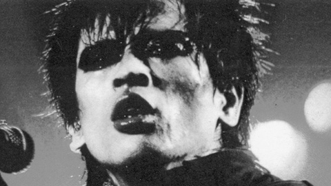 picture: The Concert Films of Sogo Ishii