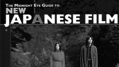 picture: The Midnight Eye Guide to New Japanese Film