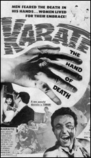 picture: scene from 'Karate, The Hand of Death'