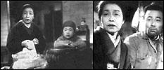 scenes from 'Record of a Tenement Gentleman'