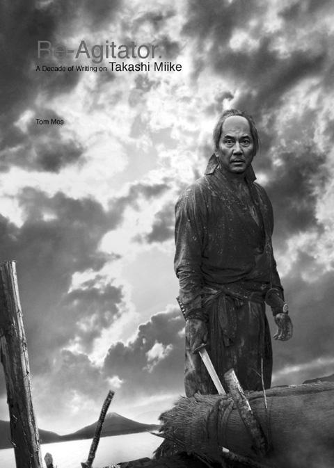 picture: Re-Agitator: A Decade of Writing on Takashi Miike