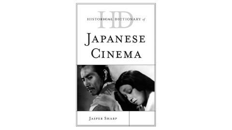 picture: cover of Historical Dictionary of Japanese Cinema
