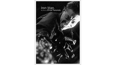 picture: cover of Iron Man: The Cinema of Shinya Tsukamoto