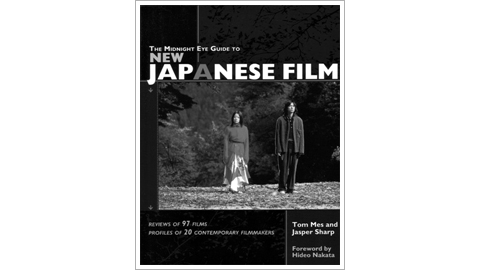 picture: cover of The Midnight Eye Guide to New Japanese Film