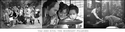 picture: scenes from 'Yaji and Kita: The Midnight Pilgrims'