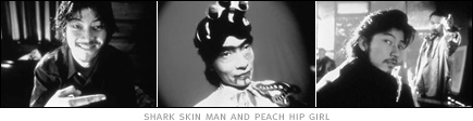 picture: scenes from 'Shark Skin Man and Peach Hip Girl'