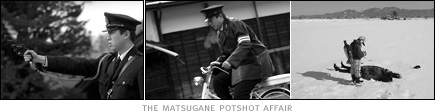 picture: scenes from 'The Matsugane Potshot Affair'