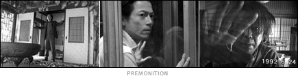 picture: scenes from 'Premonition'