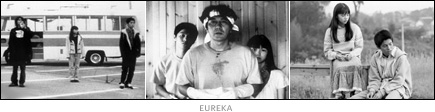 picture: scenes from 'Eureka'