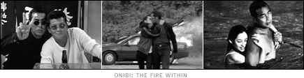picture: scenes from 'Onibi: The Fire Within'