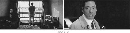 picture: Kakuto