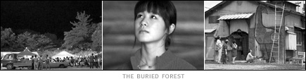 picture: scenes from 'The Buried Forest'