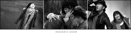 picture: scenes from 'Heaven's Door'