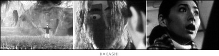picture: scenes from 'Kakashi'