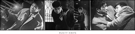 picture: scenes from 'Rusty Knife'