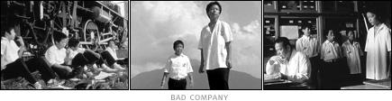 picture: scenes from Tomoyuki Furumaya's Bad Company