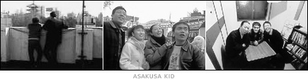 picture: scenes from 'Asakusa Kid'
