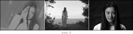picture: scenes from 'Ring 0'