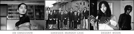 picture: scenes from 'An Obsession', 'Lakeside Murder Case' and 'Desert Moon'