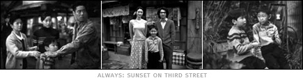 picture: scenes from 'Always: Sunset on Third Street'