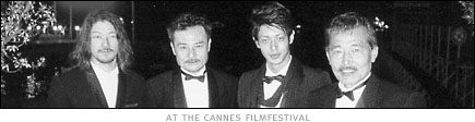 picture: Kurosawa and crew at the Cannes film festival