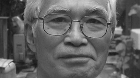 Masao Adachi Net Worth